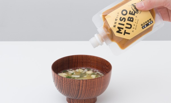 食卓に手軽で美味しいを ~鶴味噌「MISO TUBE」~